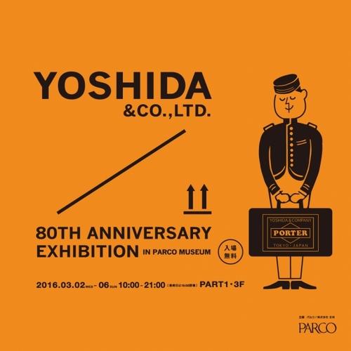 yoshidamain1000x1000.jpg